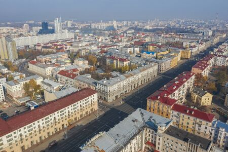 Independence Avenue Minsk. City center. Shot on a drone