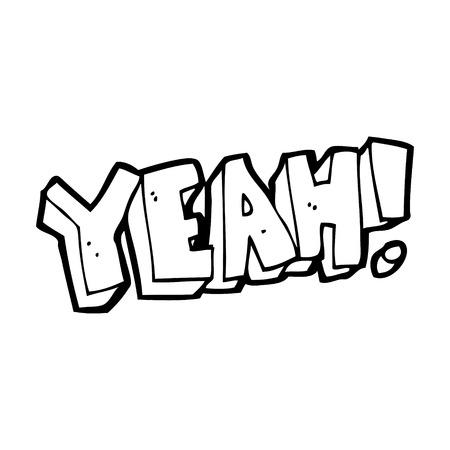 yeah: cartoon yeah! shout