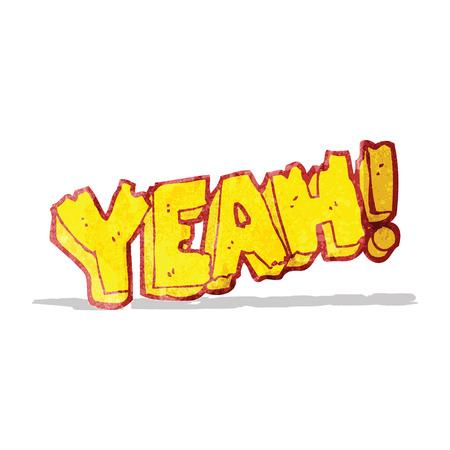 yeah: yeah! cartoon shout