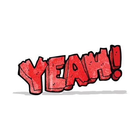 yeah: yeah! cartoon symbol