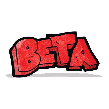 beta: cartone animato simbolo beta test