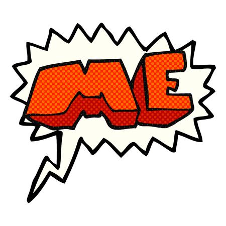 free me: freehand drawn comic book speech bubble cartoon ME symbol