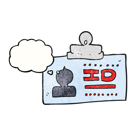 id badge: freehand drawn thought bubble textured cartoon ID badge