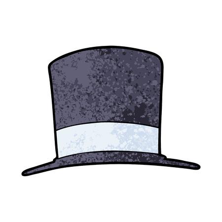 만화 모자