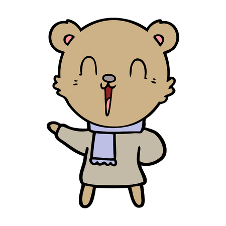 Happy Near cartoon character illustration on white background.  イラスト・ベクター素材