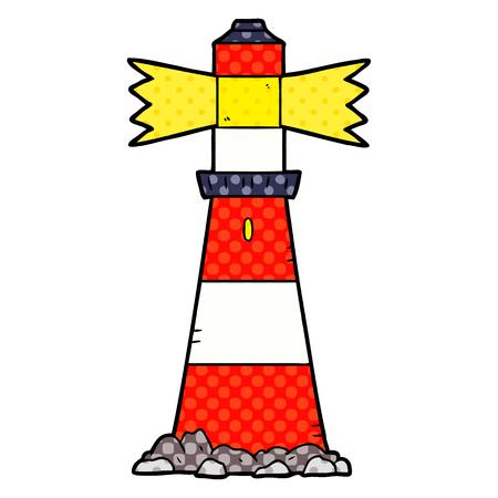 cartoon lighthouse 일러스트