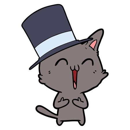 Happy cartoon cat illustration on white background.