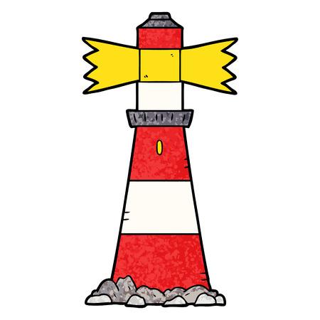 平凡な背景に隔離された漫画の灯台。