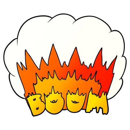 漫画ブーム爆発