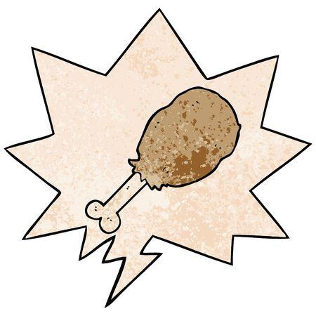 cartoon chicken leg with speech bubble in retro texture style Illustration