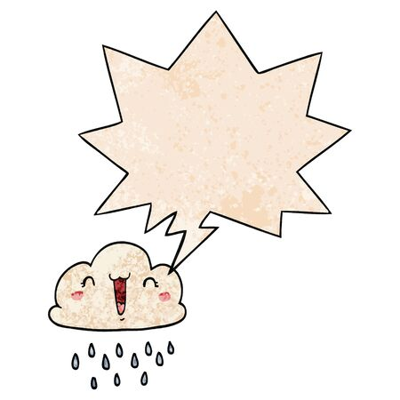 cartoon storm cloud with speech bubble in retro texture style