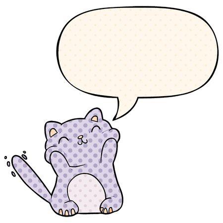 very happy cute cartoon cat  with speech bubble in comic book style Illusztráció