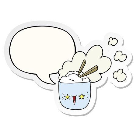 cute cartoon hot rice bowl with speech bubble sticker