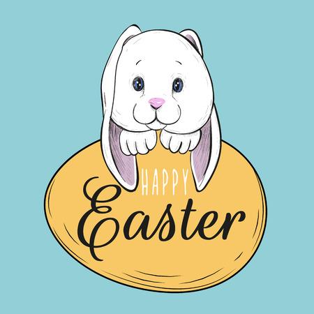 Lovely Easter bunny with egg for  Easter vector Illustration