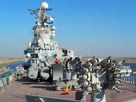 aircraft carrier: Soviet aircraft carrier Kiev