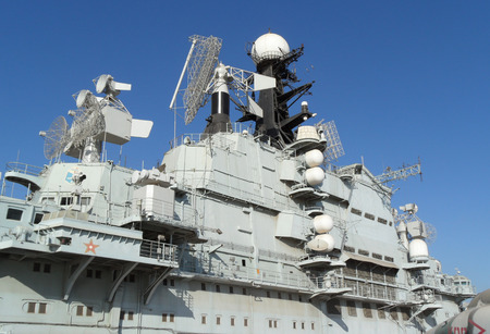 the carrier: Aircraft carrier