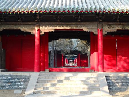 žák: Chrám Qufu Fusheng
