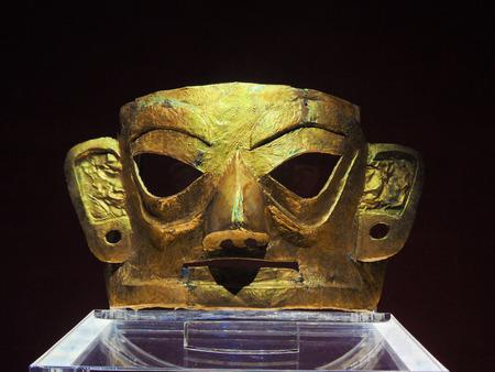 cultural relic in museum