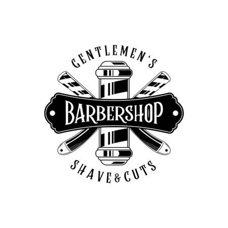 Barber shop vector vintage label, badge, or emblem on white background. Vector template Çizim
