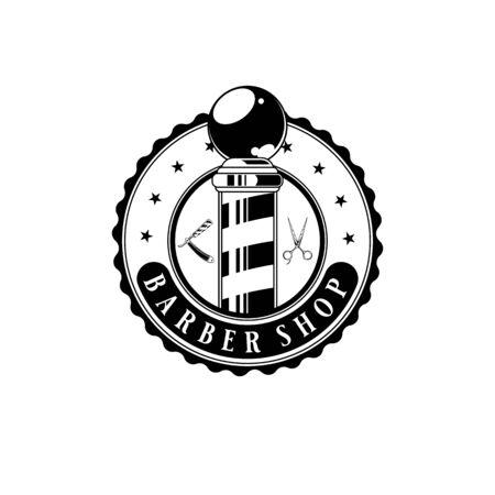 Barbershop logo design. Vintage label illustration on white background.