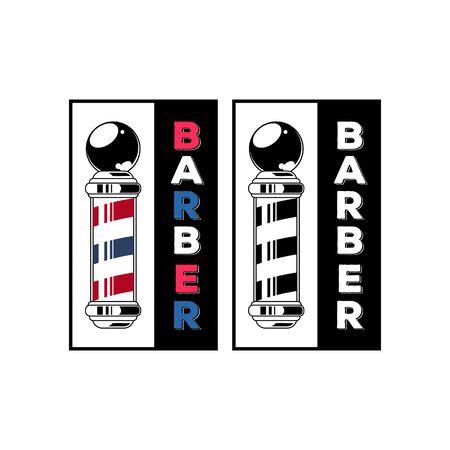Barbershop logo design. Vintage template illustration on white background.