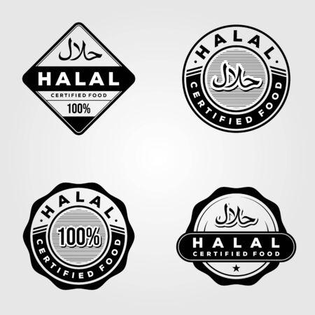 halal certified food logo set islamic vector template design