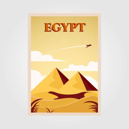 pyramid symbol on dessert vector illustration design, egypt vintage poster illustration Çizim