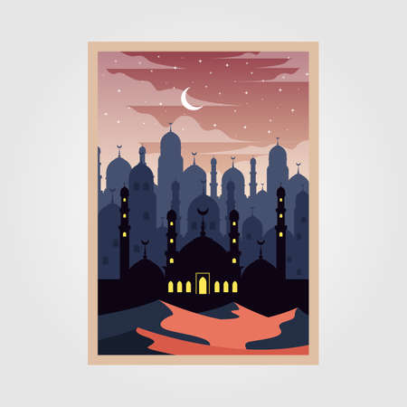 islamic mosque arabian culture poster vector illustration design Çizim