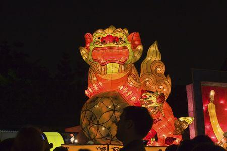 등불 축제