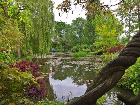 Garden Lake Stock Photo