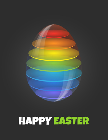 Happy Easter Иллюстрация