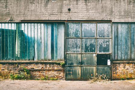放棄された産業