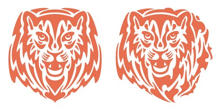 Flaming tiger head. Tribal flaming young growling tiger head. Two options