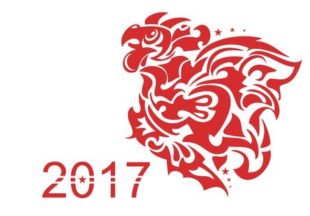 Flaming rooster symbol. 2017 - year of a red rooster Illustration