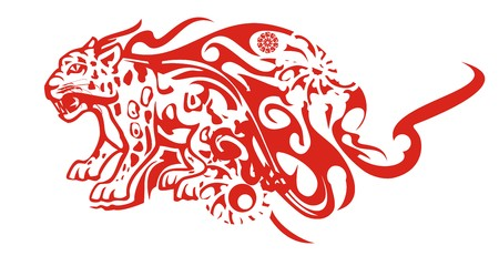 Flaming jaguar symbol. Growling sitting jaguar with tongues of flame ready for a tattoo art, an engraving, an embroidery, as a decorative element and another Illustration