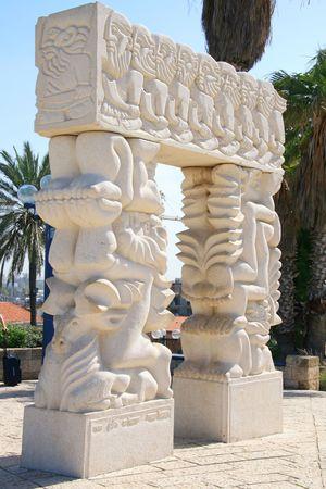 jafo: Arch in Jaffa Stock Photo
