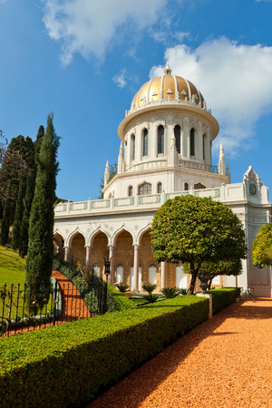 Bahai Gardens and golden Dome