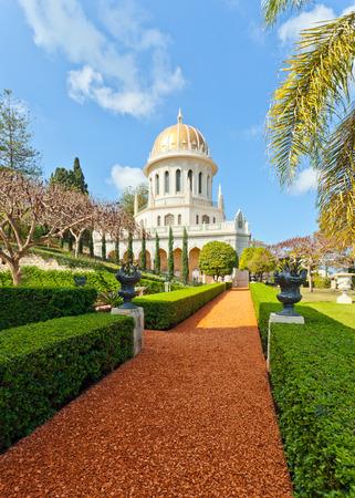 bahaullah: Bahai Gardens and golden Dome
