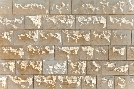 rockwall: Jerusalem stone wall background