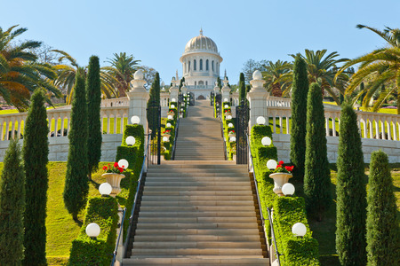 bahaullah: Bahai Gardens Stairs and temple Stock Photo