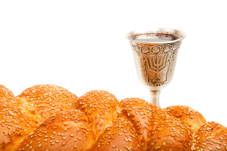kiddush: Challah and Silver Kiddush cup for Jewish Sabbath