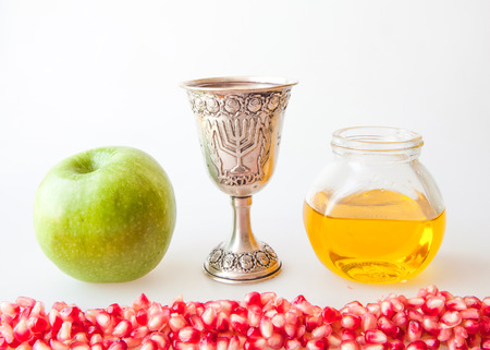 kiddush: Rosh hashana Kiddush cup honey pomegranate and apple