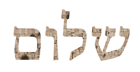 shalom: Shalom written in hebrew with western wall stones
