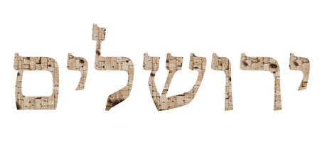 The word Jerusalem written in hebrew with western wall stones
