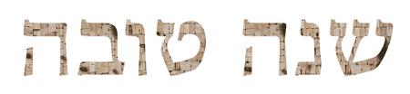 shana tova: Shana Tova written in hebrew with western wall stones