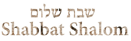 Shabbat Shalom written in english and hebrew with western wall stones Banco de Imagens - 31083121