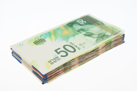 New fifty shekel notes Stok Fotoğraf