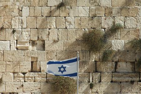 Stenen van de jammerende muur in Jeruzalem met Israël  Stockfoto
