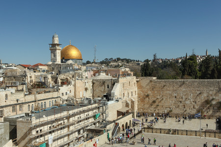 View of the the wailing wall and dome of the rock in Jerusalem