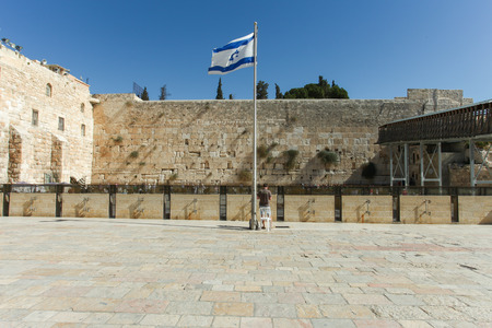 View of the the wailing wall Jerusalem